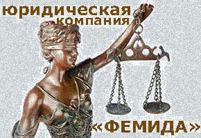 пк 21 название юрист